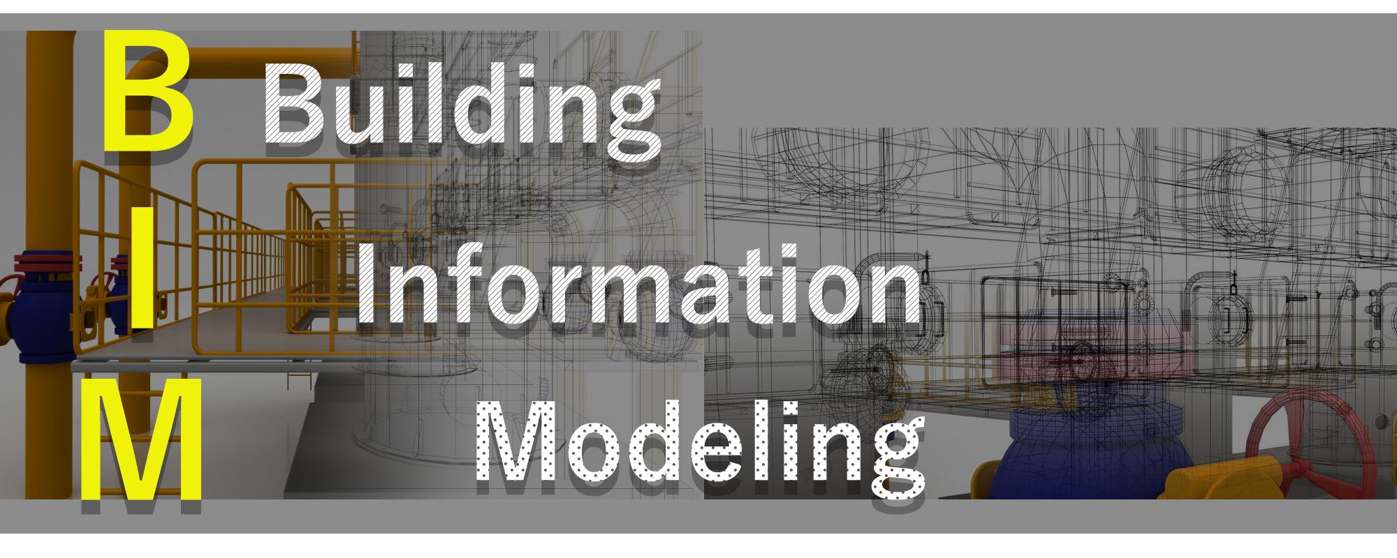 BIMやCIMに対応した3Dモデル化のご提案│ドローンの空撮なら「空撮 ...